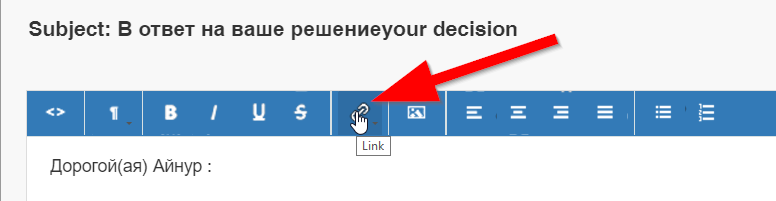 Hyperlink Button